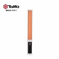 Tolifo图立方ST-312 冰灯LED棒形灯