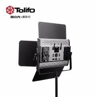 Tolifo图立方GK-2016B PRO双调光LED摄影补光灯