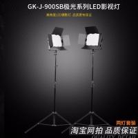 Tolifo图立方GK-J-900SB极光LED影视灯27W双调光两灯套装
