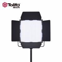 Tolifo图立方GK-J-1190S极光LED影视灯75W单调光