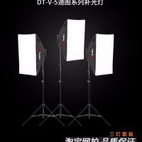 Tolifo图立方迪图DT-V-5三基色摄影灯5灯头三灯套装