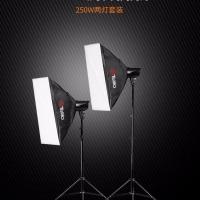 Tolifo图立方龙卷风T-250B数码闪光灯两灯套装