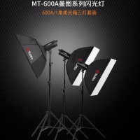 Tolifo图立方MT-600A摄影棚灯三灯+八角柔光箱套装