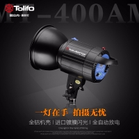 Tolifo图立方MT-400AM曼图摄影闪光灯400W