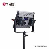 Tolifo图立方极光GK-600MB影视灯LED补光灯双调光