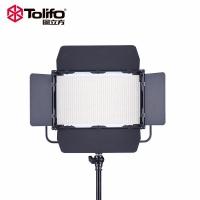 Tolifo图立方GK-J-1040AB极光LED影视灯32W双调光两灯套装