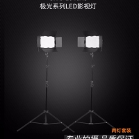 Tolifo图立方GK-J-1040AS极光LED影视灯64W单调光两灯套装