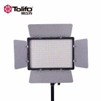 Tolifo图立方PT-680B双调光LED摄影灯20W