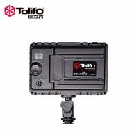 Tolifo图立方PT-204S单调光LED摄像灯12W