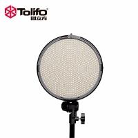 图立方PT-800B魅影LED摄像补光灯50W双调光
