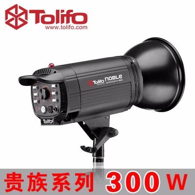 Tolifo图立方贵族N-300影室闪光灯