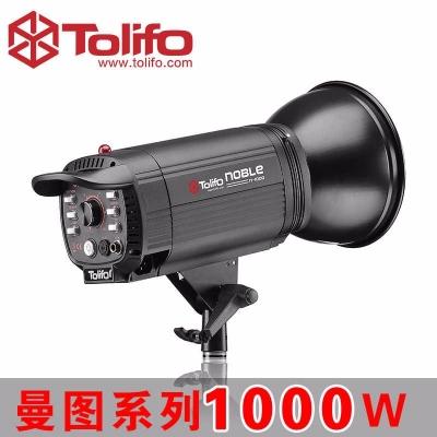 Tolifo图立方贵族N-1000影室闪光灯