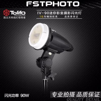 Tolifo图立方EG-IV-90飞鹰迷你影室灯90W
