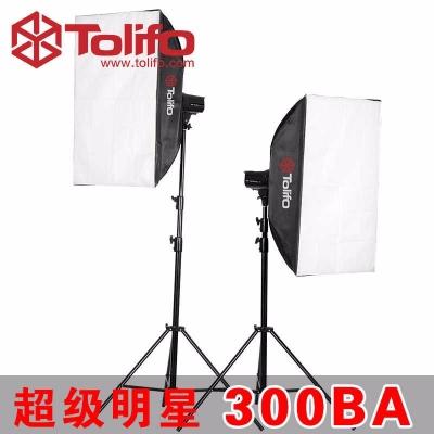 图立方超级明星系列数显闪光灯2灯套装S-300BA