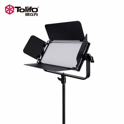 Tolifo图立方GK-60B PRO 极光系列LED影视补光灯