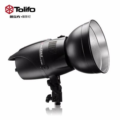 Tolifo图立方飞鹰EG-250B网拍灯摄影闪光灯250W