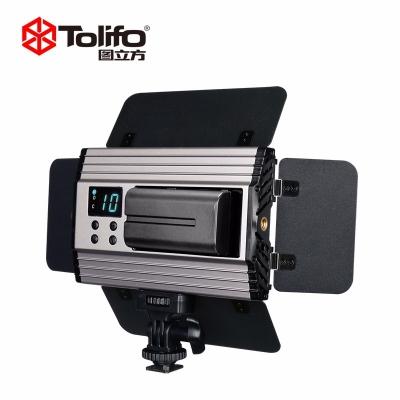 Tolifo图立方PT-15B II双色温LED摄影摄像灯机顶补光灯