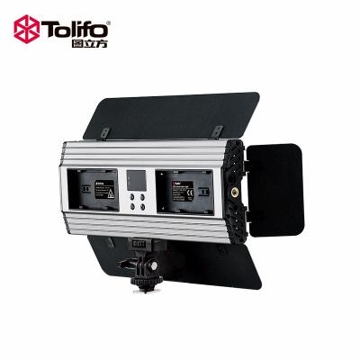 Tolifo图立方PT-30B II双调光LED摄像补光机顶灯30W