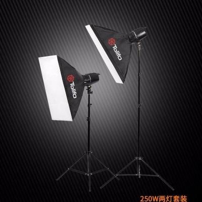图立方飞鹰EG-250B网拍灯闪光灯两灯摄影棚套装