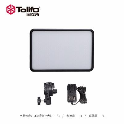 Tolifo图立方PT-F60B双色温LED摄影补光灯60W