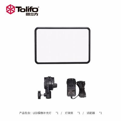 Tolifo图立方PT-L30B双色温LED摄影补光灯30W