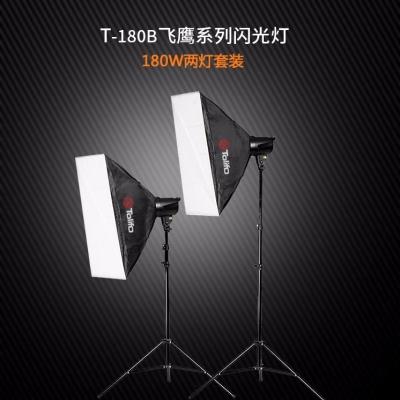 Tolifo图立方龙卷风T-180B数码闪光灯两灯套装