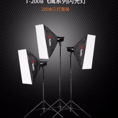 Tolifo图立方龙卷风T-200B数码闪光灯三灯套装