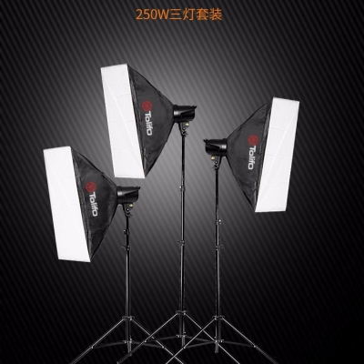Tolifo图立方龙卷风T-250B数码闪光灯三灯套装250W