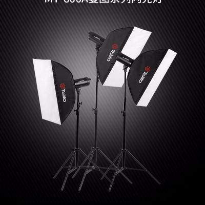 Tolifo图立方曼图MT-600A摄影闪光灯三灯摄影棚套装