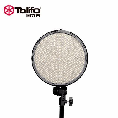 Tolifo图立方PT-800S魅影LED摄像补光灯50W单调光