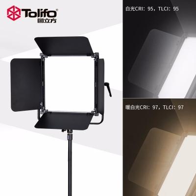 Tolifo图立方GK-S100B PRO双调光LED摄影灯100W